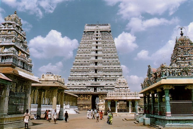 My Strange Experience in Thiruvannamalai