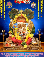 Pancha Muka Lakshmi Narasimhar