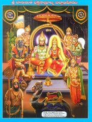 Suvarchala Hanuman