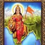 bhawishya