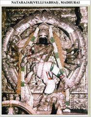 Pictures of Lord Shiva