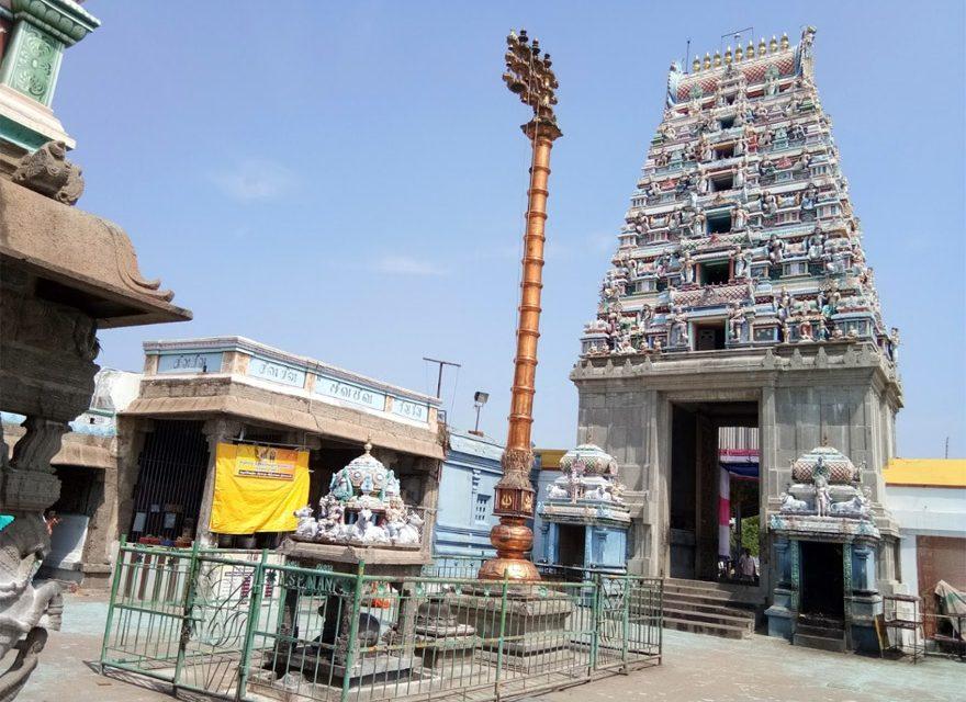 Koyambedu Sri Vaikundavasa Perumal Temple (Chennai)