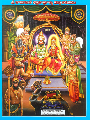 Why is Lord Hanuman sometimes depicted as married?