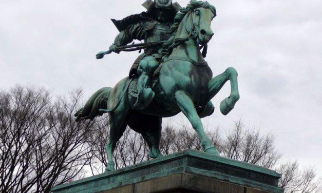 The Samurai: Protectors of the Cow
