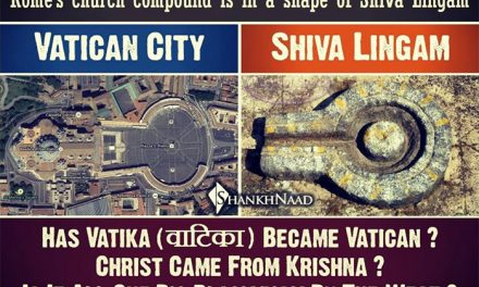 Was the Christian Vatican Originally a Temple to Lord Shiva?