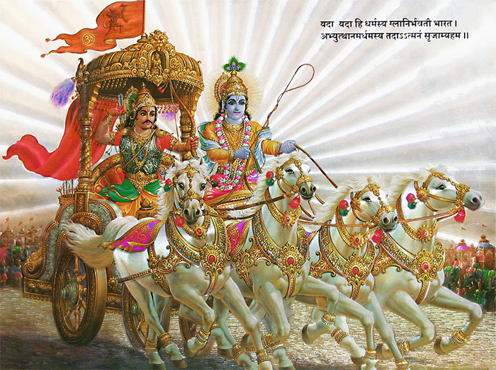 La Canción de Dios - Bhagavad Gita