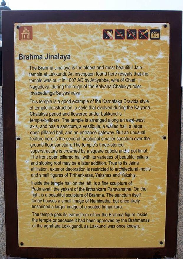 brahmajinalaya-12