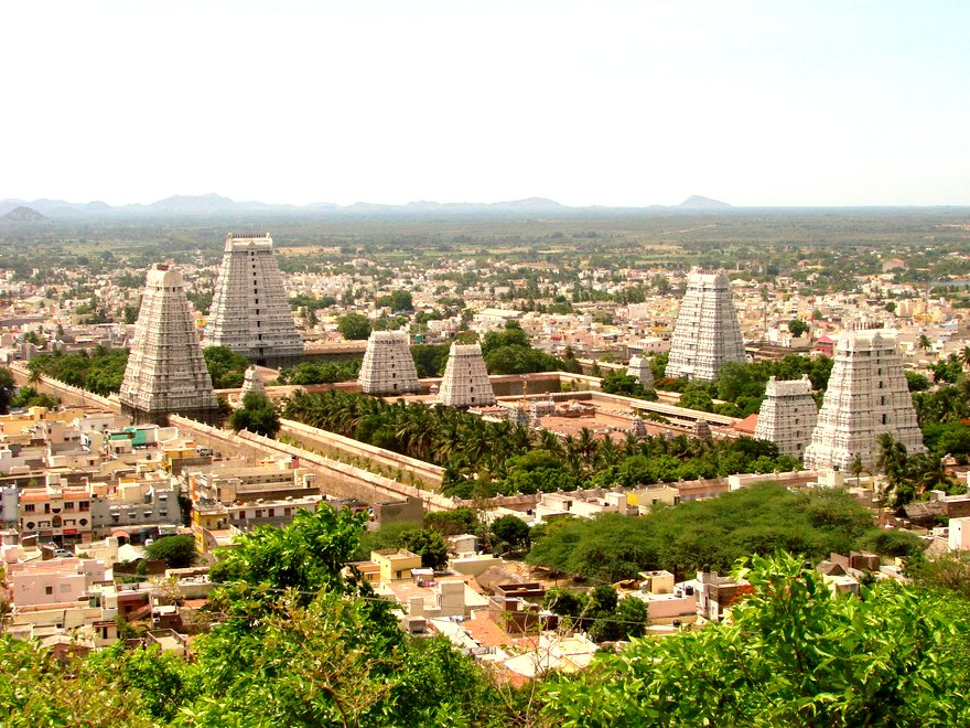 Arunchaleshvara Temple