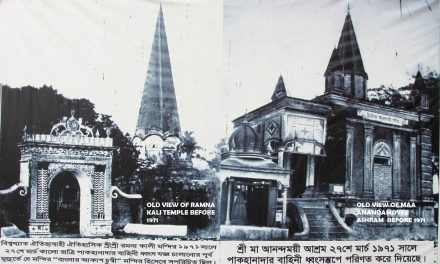 Destruction of Historic Ramna Kali Temple & Ma Anandamoyee Ashram in Bangladesh