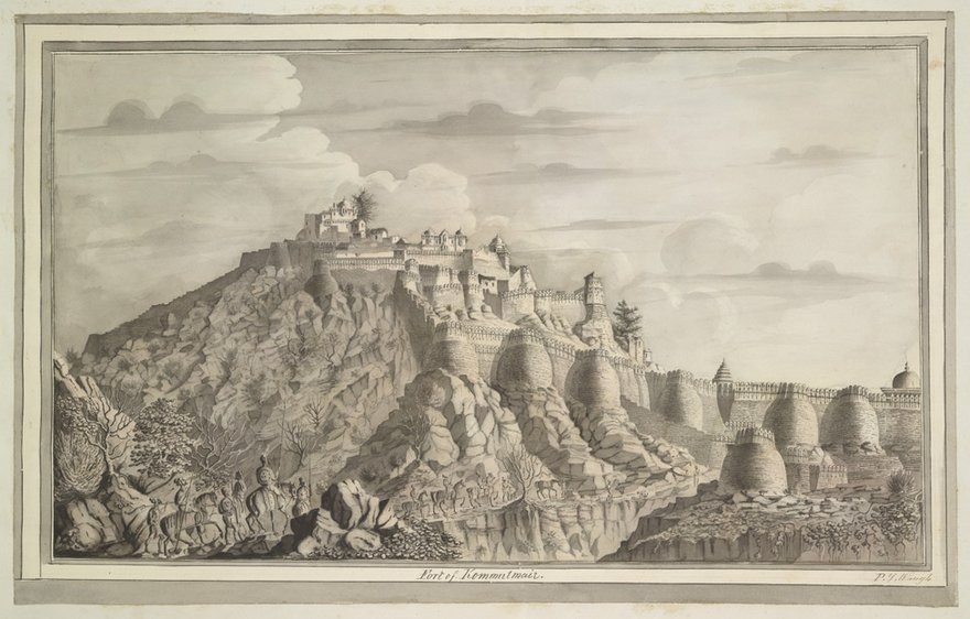 Kumbhalgarh: el muro que protege 360 templos de la India