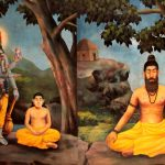 The Science of Aitareya Upanishad