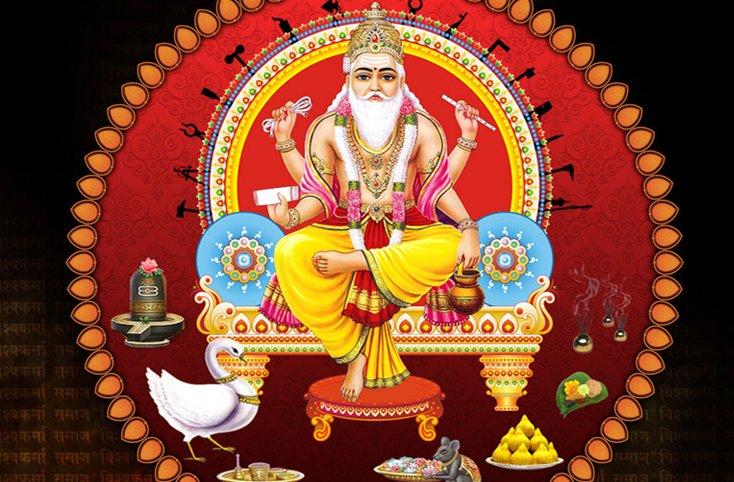 Vishwakarma1-001