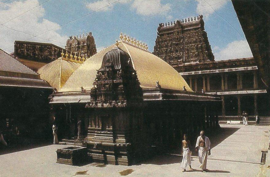 Chidambaram – Chidambaram Nataraja Temple