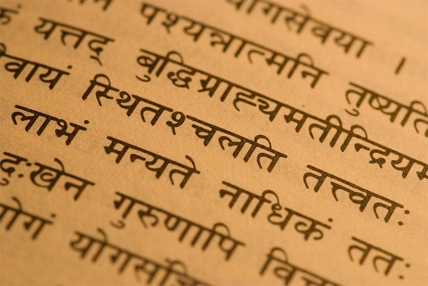 India y sánscrito: La Fuente de Literatura Mundial