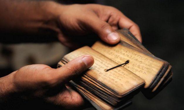The Science of Brihadaranyaka Upanishad