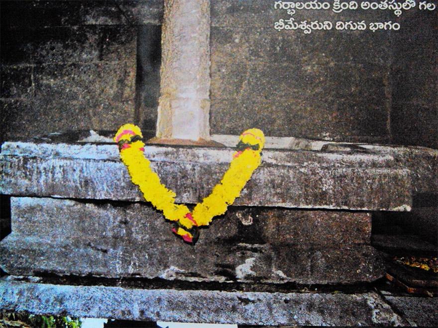 bhimeswara-01