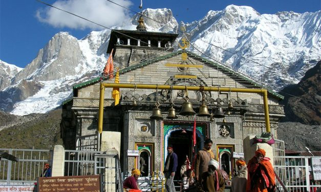 Prime Minister Narendra Modi Lays Foundation Stone of Char Dham Highway