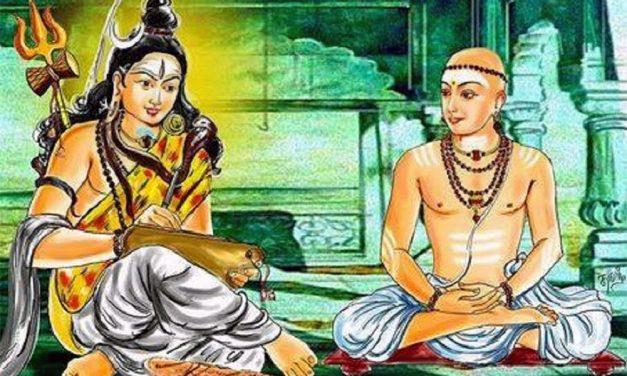 Lord Shiva and Saint Maanikkavaachagar