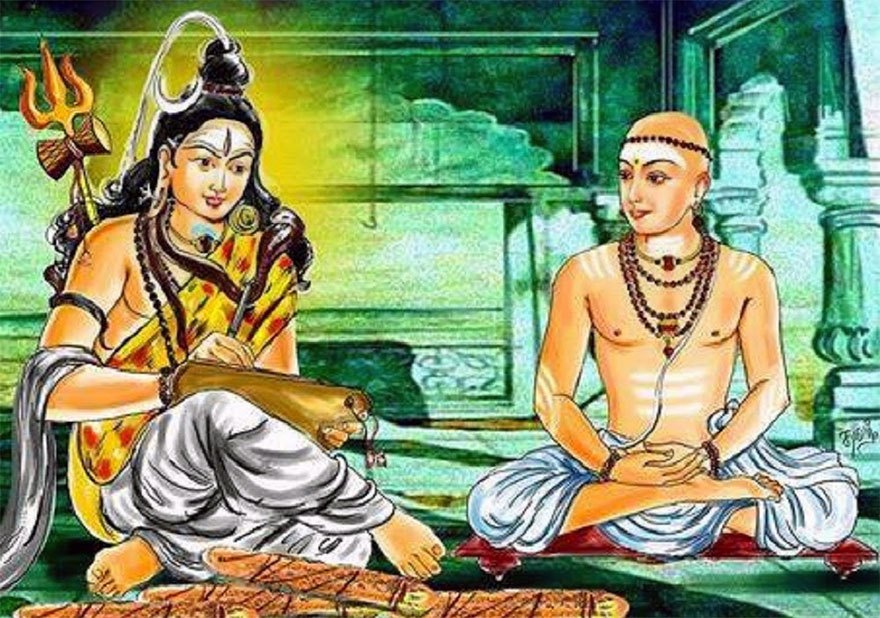 Lord Shiva and Saint Maanikkavaachagar