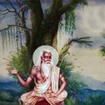 The Science of Mandukya Upanishad