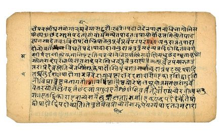 The Science of Upanishads – Conclusion