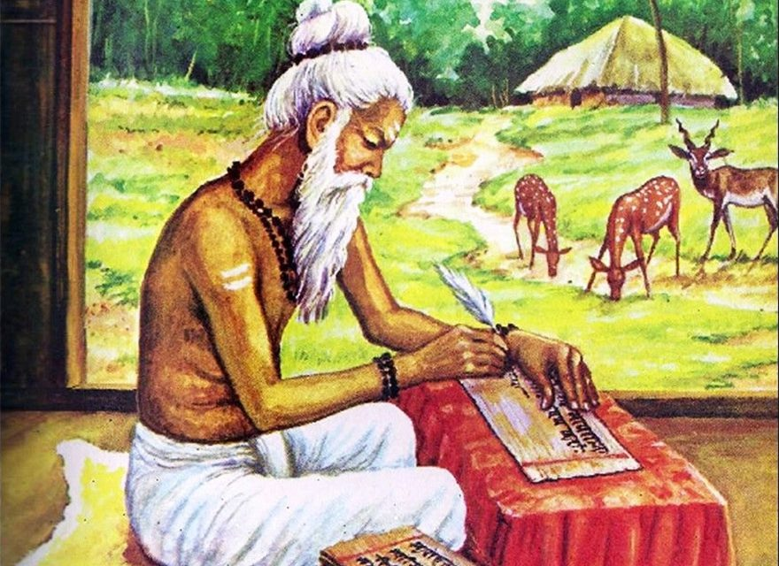 The Science of Prashna Upanishad