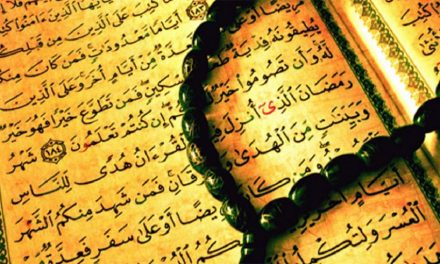Upanishads and Quran – A Brief Comparative Study