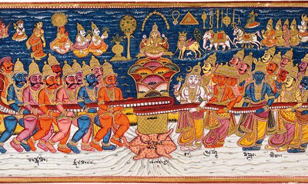Srikurmam – The Unique Temple of Lord Kurma the Tortoise Avatar
