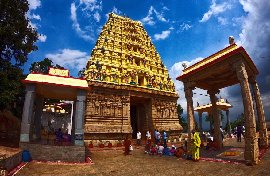 Vedagiri – Temple of Lakshmi Narasimha Swamy