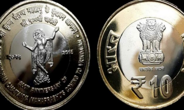 "Commemorative Coin on ""Krishna Chaitanya Mahaprabhu"""