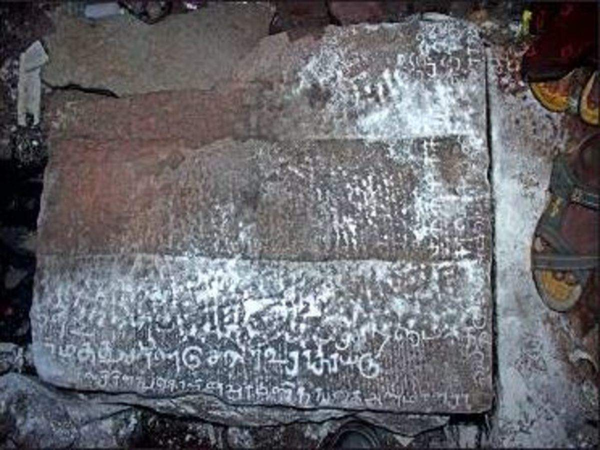 12th Century Stone Inscription Used to Cover Roadside Drain in Dindigul