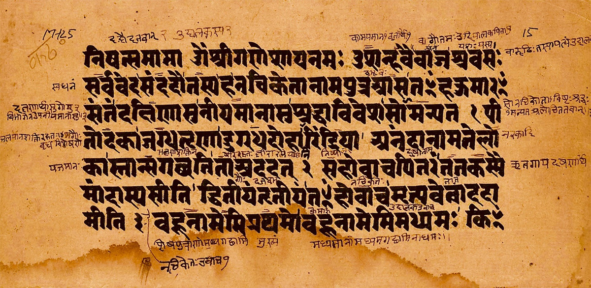 Katha Upanishad with Commentary of Adi Shankaracharya