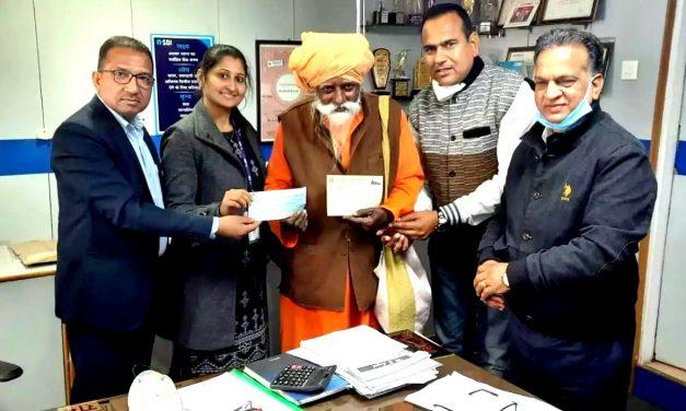 83 Year Old Cave-Dwelling Sadhu Donates ₹1 Crore Towards Construction of Ayodhya Ram Mandir